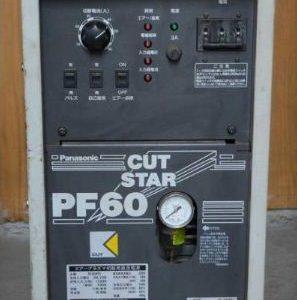 Máy cắt plasma Panasonic cut 60