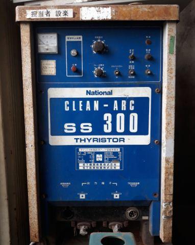 Máy hàn que Panasonic ARC 300