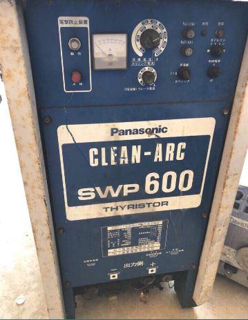 Máy thổi than Panasonic 600