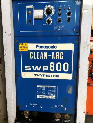 Máy thổi than Panasonic 800