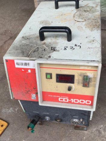 Máy hàn bu lông CD1000 Nhật